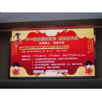 Wholesale Top quality nice service outdoor RGB SMD full color led display screen from china suppliers