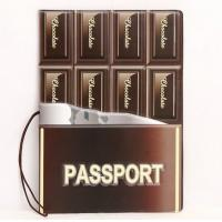 Wholesale Creative 3D Chocolate Passport Holder from china suppliers