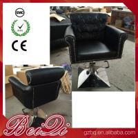 Wholesale Old Style Barber Chair Beauty Salon Hair Cutting Chairs Wholesale Hair Styling Chairs from china suppliers