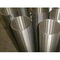 Wholesale stainless steel 302,304,304L,316,316L/Water Well Screen/cylindrical wire mesh screen filter from china suppliers