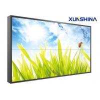 Wholesale 2x2 Professional Ultra Narrow Bezel Video Wall Controller 46 inch Lightweight from china suppliers