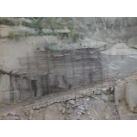 Buy cheap G623 granite slab for floor,wall from wholesalers