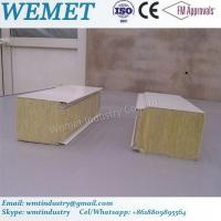 Pure Rock wool fire proof high density insulated wall panel tougue and groove