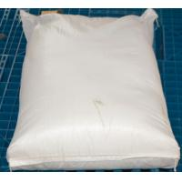 Buy cheap CHLORINATED POLYETHYLENE , MODIFIED GRADE OF CPE ,CAS No.63231-66-3,CPE135 from wholesalers
