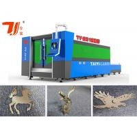 Wholesale TAIYI Fiber Laser Sheet Metal Cutter 3 axis For Automobile Manufacturing from china suppliers