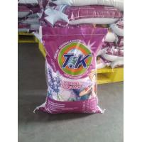 Buy cheap linyi factory produce oem detergent powder with good washing powder price to middle east from wholesalers