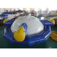 Wholesale Inflatable Floating , Tilting , Spinning Planet Saturn For Water Sports from china suppliers