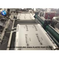 Wholesale 25 X 12 Cm Protective Packaging Air Cushion Film Material Pillow Pack Machine SGS from china suppliers