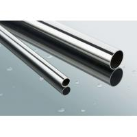 Wholesale Seamless and welded austenitic stainless steel pipe JIS G3463 (SUS304L) from china suppliers