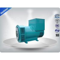 Wholesale 8Kva - 2500Kva 4 Pole Brushless Ac Generator Drip Proof H Insulation Class from china suppliers