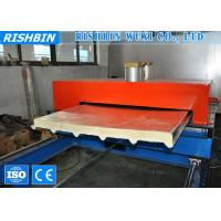 Wholesale Thermal Insulation PU Sandwich Panel Machine for Various Thickness Roof Sheet from china suppliers