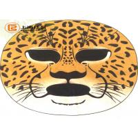 Wholesale Printing Animal Facial Mask Sheet Never Fade / Paper Mask Beauty from china suppliers