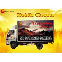 Wholesale Red / Blue Mobile 5D / 9D Cinema System Blow Air / Water To Face from china suppliers