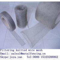 Buy cheap Corrosion resistance 40mm width air & liquid filtering mesh from wholesalers