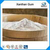 Wholesale Food Additives Xanthan Gum Powder High Purity High Viscosity Efficient Thickener from china suppliers