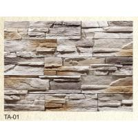 Wholesale 2014 hot sell light weight exterior faux tile wall panel from china suppliers