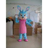 Wholesale white rabbits mascot cartoon cosplay costume  from china suppliers