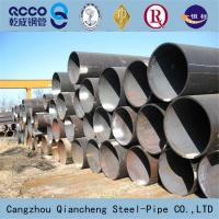 Wholesale ASME SA-210M seamless steel pipe from china suppliers