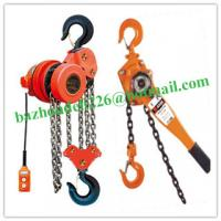Wholesale Manufacture and supplier Puller ,3/4 Ton Lever Block Winch Ratchet Chain Hoist from china suppliers