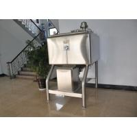 Wholesale 100L plus Square Emulsification Tank Blending Mixing vessel from china suppliers