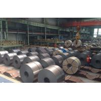 Wholesale Heat Resistance Cold Rolled Carbon Steel Coil High Strength ISO SGS Certification from china suppliers