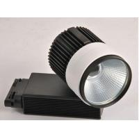 Wholesale SAA Warm White COB Track Light Replacement Parts 60W , Low Voltage Track Lighting from china suppliers
