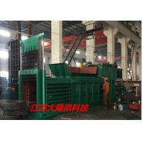 Wholesale Low Noise Hydraulic  Baler / Plastic Baling Machine Rated Speed 980 Rpm from china suppliers