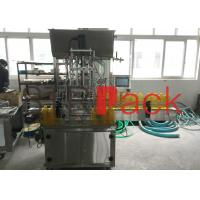Wholesale Accurate Piston Filling Machine with 4 filling heads , lotion filling machine from china suppliers