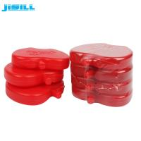 Wholesale High Efficiency Reusable Cute Ice Packs Bpa Free Transparent Appearance from china suppliers