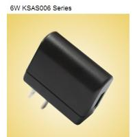 Wholesale 6W 12V Universal USB Power Adapter with 0.5A to 1.2A for Mobile Phone from china suppliers