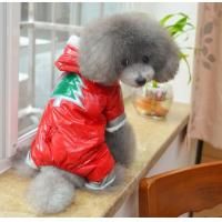 Wholesale Customizable christmas dog clothes Down jack pet coats and jackets for medium dog from china suppliers