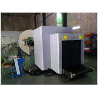 Wholesale Long Warranty Cargo Inspection System / X Ray Inspection Systems from china suppliers