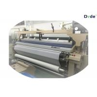 Wholesale High Performance 340CM Water Jet Loom Electric Take Up / Let Off System from china suppliers
