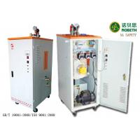 Wholesale 18kw Vertical Electric Steam Generator Once Through High Thermal Efficiency from china suppliers