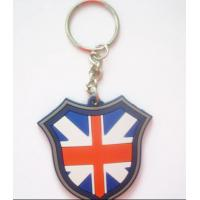 Wholesale PVC flag keychain from china suppliers