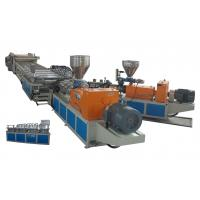 Wholesale WPC Foam Sheet Extrusion Line , long life Foam Board Making Machine from china suppliers