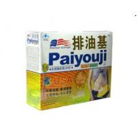Wholesale Paiyouji Tea Effective Diet Tea Herbal Paiyouji Slimming Coffee Tea Adolescent Obesity from china suppliers