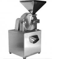 Wholesale Universal Pulverizer from china suppliers