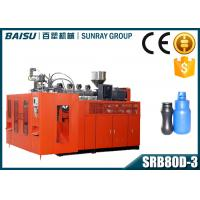 Wholesale Hdpe 1 Liter Bottle Double Station Blow Moulding Machine / Blow Molding Equipment from china suppliers