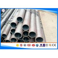 Wholesale Carbon Steel Tube Mechanical For Car And Machinery Purpose 325mm Diameter A519 1541 QT from china suppliers