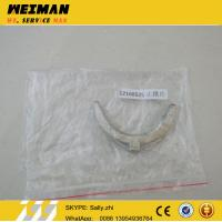 Buy cheap SDLG orginal thrust washer, 12160535, sdlg spare parts  for deutz engine from wholesalers