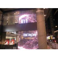 Wholesale Video P8 LED Display Video Wall / LED Screen For Public Places from china suppliers