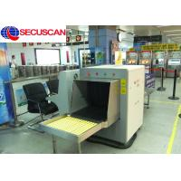 Wholesale Security X Ray Baggage Scanner / X-ray Screening System High Resolution from china suppliers