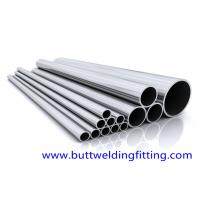 Wholesale 1 - 100mm Thickness 24'' Steel Pipe For Petroleum STD ASTM B161 from china suppliers