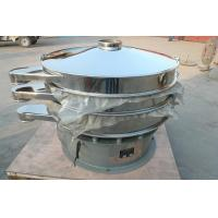 Wholesale Circular vibratory screener-1500mm-four deck sifter for fine zinc powder grading from china suppliers
