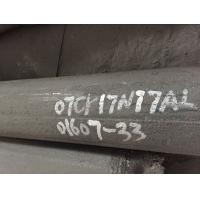 Quality Customized Forgings Stainless Steel Forgings , Forged Steel Fittings For Industrial for sale