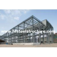 Quality Composite Structural Steel Hanger With H Shape Beam CZ Purlin for sale