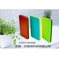 Quality Powerful Credit Card Power Bank Ultra Thin 8000mAH Battery Pack Anti Skid EP45 for sale