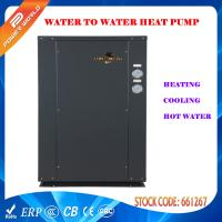 Wholesale Copeland Scroll Water Source Heat Pumps System Stainless Steel from china suppliers