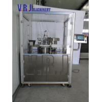 Buy cheap VRJ-80 Filling and Capping Machine from wholesalers